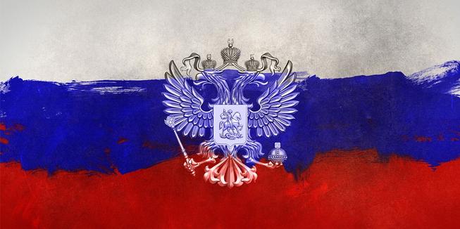 De vlag van Rusland.