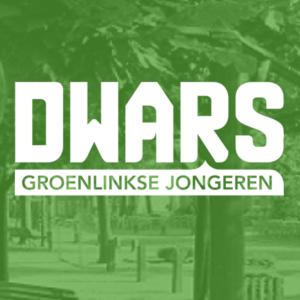 DWARS Event header Zomerkamp